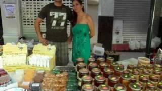 I Feria Comarcal