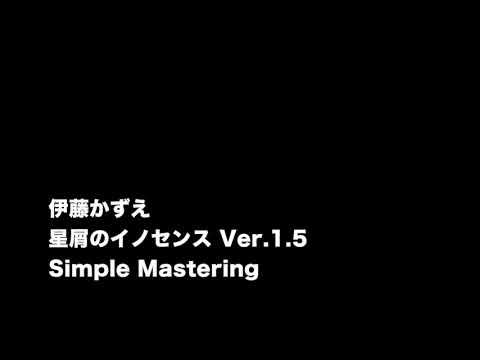 [耳コピ] 伊藤かずえ 星屑のイノセンス Ver.1.5 (KORG Trinity,YAMAHA EX5) 小室哲哉