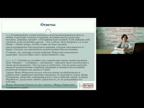 Видеоурок по русской литературе А. Т. Твардовский