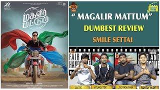 Magalir Mattum – Movie Review | Dumbest Review | Jyothika  Saranya, Urvash | Smile Settai
