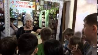 Библиосумерки в детской библиотеке