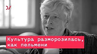 Леонид Десятников – «Культура разморозилась, как пельмени»