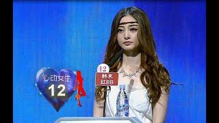 중국 소개팅 프로그램 非诚勿扰에 한국 남자가 출현했는데…