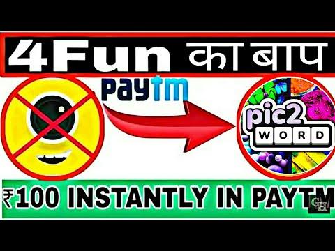 Injoy unlimited trick tagged videos | Midnight News