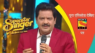 Superstar Singer | Ep 28 | Navratri Special With Super SIX | 29th September, 2019