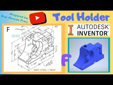 #Autodesk Inventor - F Tool Holder- اوتوديسك انفنتور