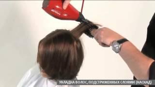 Укладка для стрижки каскад  длина волос по плечи(УКЛАДКА ВОЛОС, ПОДСТРИЖЕННЫХ СЛОЯМИ (КАСКАД), 2014-09-26T01:00:30.000Z)