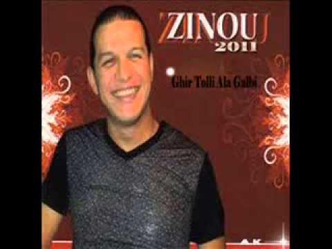 zinou staifi 2011