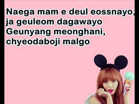 Hyuna - Ice Cream (Lyrics)