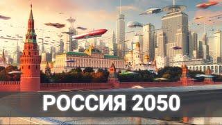Смотреть видео 👥❗ ФИЛЬМ «РОССИЯ 2050» 👣 АБОРТЫ В РОССИИ ‒ УБИЙСТВО ДЕТЕЙ 👣 ПРОЕКТ «ОБЩЕЕ ДЕЛО» ☠️ ГЕНОЦИД НАСЕЛЕНИЯ онлайн