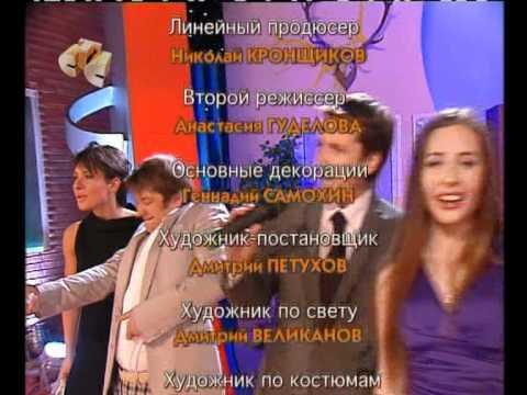 Смотреть Уральские пельмени - День смешного Валентина