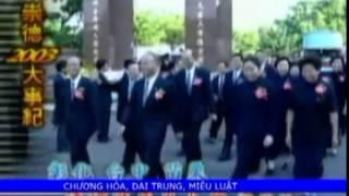 Giới thiệu Đạo trường Phát Nhất Sùng Đức (tiếng Việt) P1 ~ 發一崇德簡介-越語