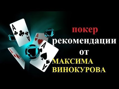 БАИН 1.5$$ - POKER STARS. СТРАТЕГИЯ СНГ ТУРНИРОВ - FIFTY50 СТРАТЕГИЯ.Casino666/