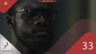 Pod et Marichou - Saison 3 - Episode 33
