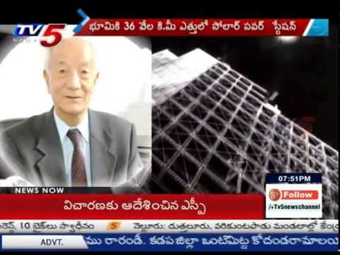 China Plans to Build Solar Power Station in Space : TV5 News