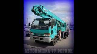 видео аренда автовышки АПТ-22 22м