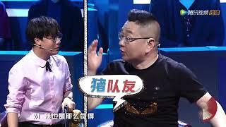 【张伦硕钟丽缇cut】5/11/2017开心相对论 Happy Boy & Girl S1EP1 Christy Chung and Shawn Zhang CUT