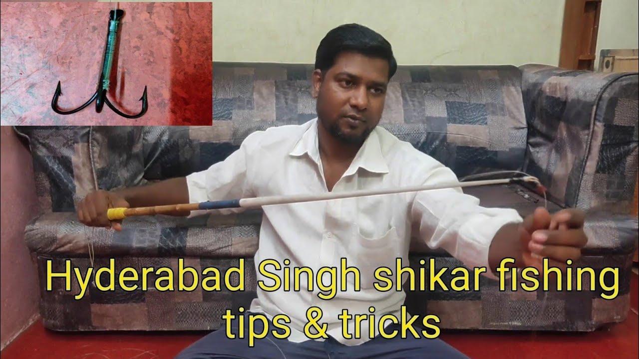 Rohu | Fish | Fishing techniques | Singh shikar | Fishing tips & tricks | Catla fishing tips