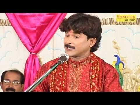 राम जन्म भाग 3 || भोजपुरी रामायण || Bijender Giri || Bhojpuri Ramayan |  Bhojpuri Mukabla