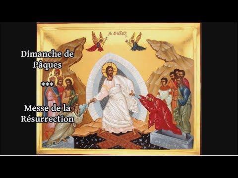 Messe du Dimanche de Pâques - Chant grégorien - Fontgombault
