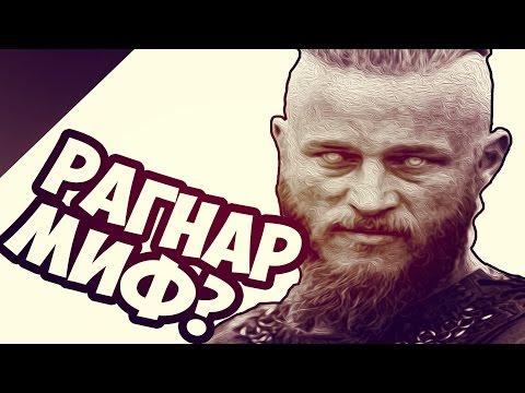 СТРИМ! Total War Saga: Thrones of Britannia - Старт за Нортумбрию (Легенда) #1из YouTube · Длительность: 4 ч1 мин10 с