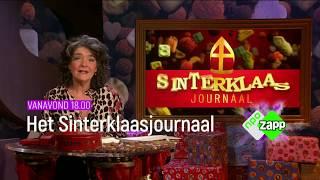 Sinterklaasjournaal promo 2018 | (1) vrijdag 30 november 2018