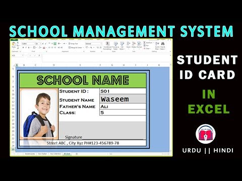 Student ID Card In Excel SCHOOL MANAGEMENT SYSTEM - Business