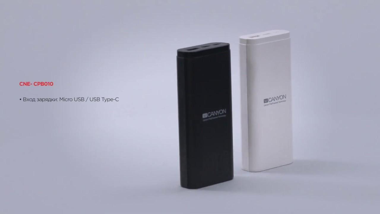 Портативное зарядное устройство CANYON CNE-CPB010B купить в ...