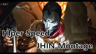 하이퍼 스피드 이속 진 (Hyper Speed Jhin montage)