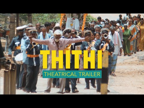 THITHI Official Trailer | Available only...