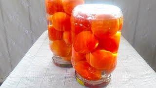 Рецепт #Пальчики оближешь#  Маринованные помидоры на зиму без стерилизации. Быстрый и вкусный рецепт