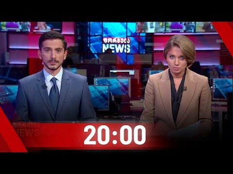 Formula news - September 16, 2020