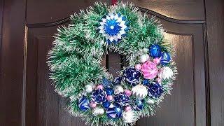 Марафон Новогодних Поделок День 4. Новогодний венок с самодельными шарами и основой