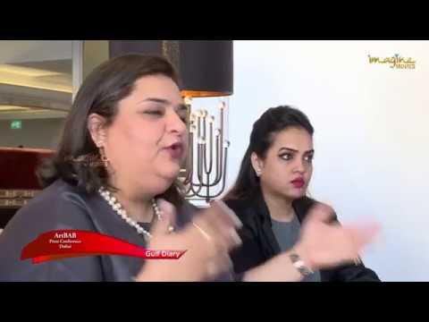 Gulf Diary ArtBAB Press Conference - Imagine Movies