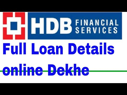 How to Online Acess HDB Financial Service Loan Account.