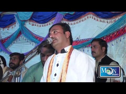 Yar Tan Wat Yar Honden Ahmad Nawaz Cheena Moon Studio Pakistan