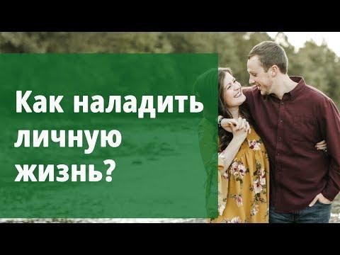 Как наладить общение, взаимоотношения с родителями и