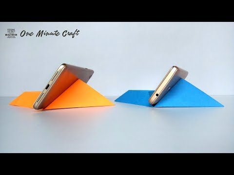 Paper Mobile Phone Stand Without Glue | Easy DIY Origami Phone Holder