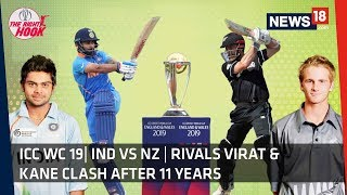 ICC WC 19| SEMI-FINAL | IND VS NZ |  Journey Of India & New Zealand In World Cup 2019