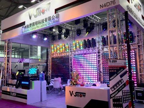 V-Show at 2017 Shanghai International Prolight+Sound Exhibition