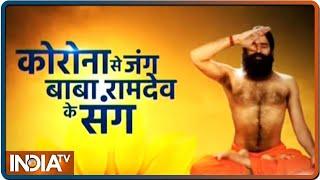 Yoga से कैसे करें Uric Acid कंट्रोल? Swami Ramdev से जानें