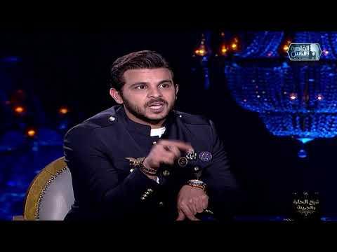 محمد رشاد يكدب مي حلمي: مش أنا اللي أجهضتها .. واللي نزل الأطفال عملية تجميل!!