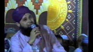 Aya Hai Bulawa Muje | Hazrat Owais Raza Qadri Sb | Album Pegham Saba Lai Hai