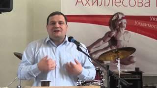 Уязвимость в работе и бизнесе - Олег Синяков
