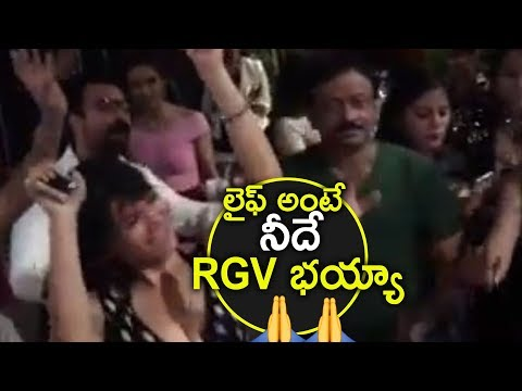 RGV Life Style | Director Ram Gopal Varma Dancing With Charmi in PUB | NewsQube
