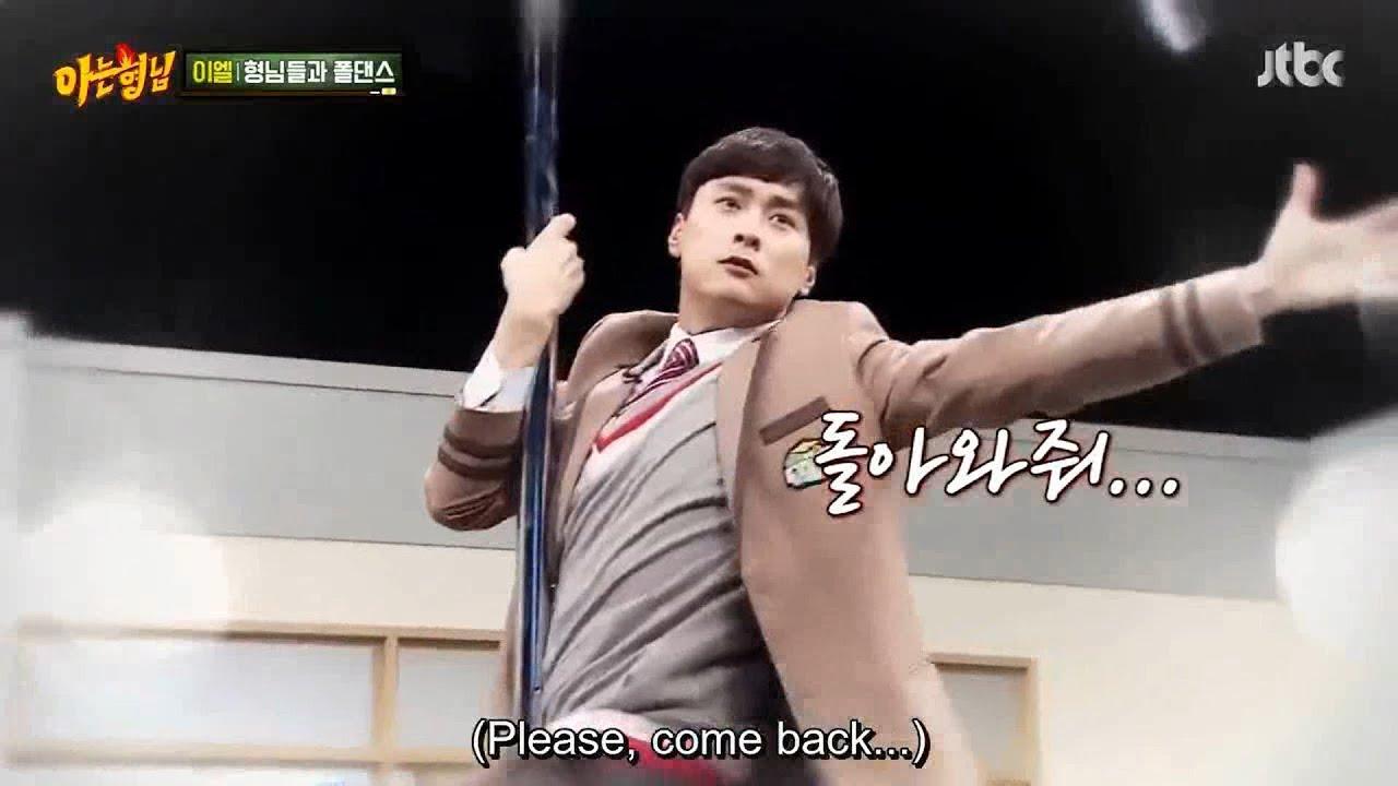 Min Kyung Hoon, God Ssamja pt. 4