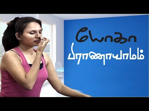 Pranayam | Yoga for Obesity and Diabetes in Tamil | Meditation