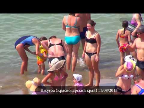 Джубга Отдых на черном море Август 2015