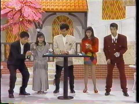 西村知美&伊藤智恵理 マジックに挑戦(1990)