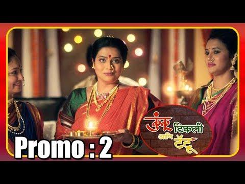 कुंकू टिकली आणि टॅटू | Upcoming Marathi Serial Promo #2 | Colors Marathi
